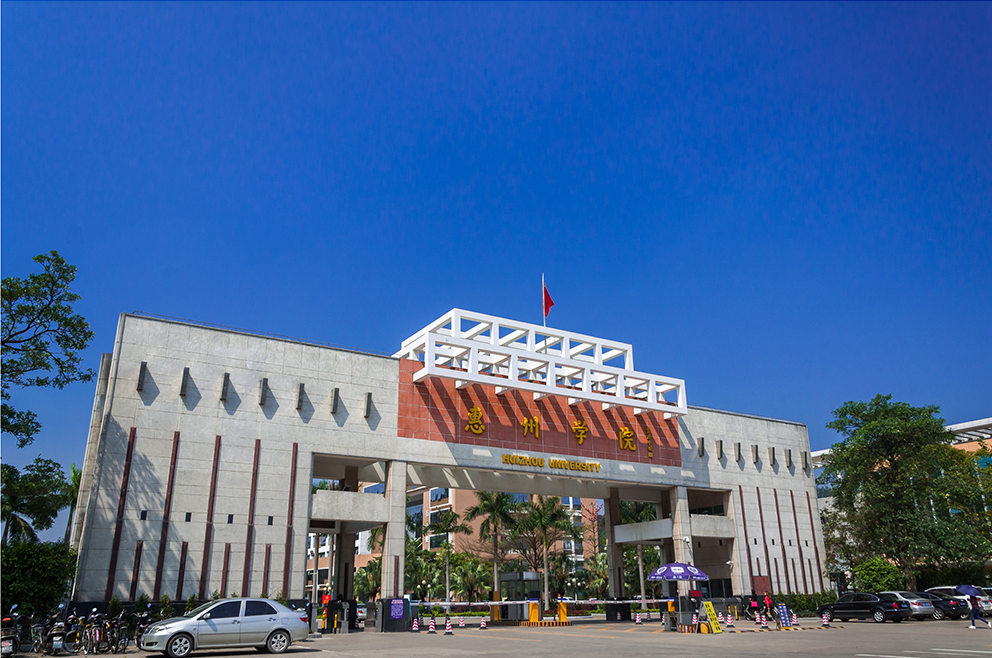 To build an information campus - Huizhou University